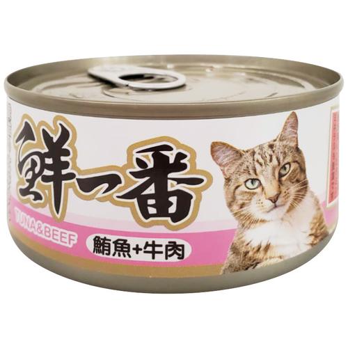 《鮮一番》貓罐(鮪魚+牛肉170g)