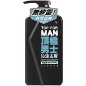 《脫普》頂極男士沁涼去屑洗髮精(750g)