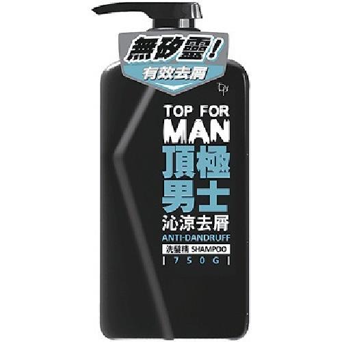 脫普 頂極男士沁涼去屑洗髮精(750g)