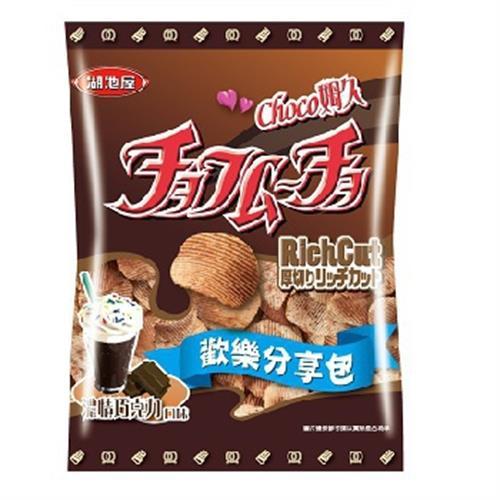 湖池屋 濃情巧克力洋芋片(90g/包)