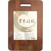 《御膳坊》日式實木砧板(39.5*27*1.8CM)
