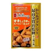 《NISSIN 日清》最高金賞 炸雞粉(甜辣醬油風味-100g/袋)
