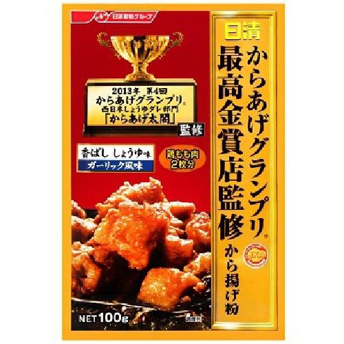 《NISSIN 日清》最高金賞 炸雞粉-100g(醬油香蒜風味)