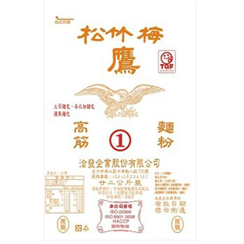 洽發 麵粉(高筋-22kg)