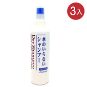 《日本資生堂》頭髮乾洗劑150ml/瓶*3瓶 $837