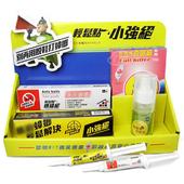 《輕鬆點》輕鬆點 防蟲超值4入組-小強絕5g+螞蟻絕5g+克鼠絕100g+防蚊液80ml