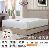 《床墊【卡莉絲名床】》范特絲英式四代加厚獨立筒床墊(6尺雙人加大)