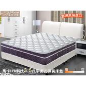 《床墊【卡莉絲名床】》馬卡LFK科技平衡式彈簧床墊(3.5尺單人)