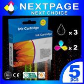 《台灣榮工NEXTPAGE》EPSON T038+T039 相容墨水匣(41/C43/C45/CX1500) 3黑2彩優惠組