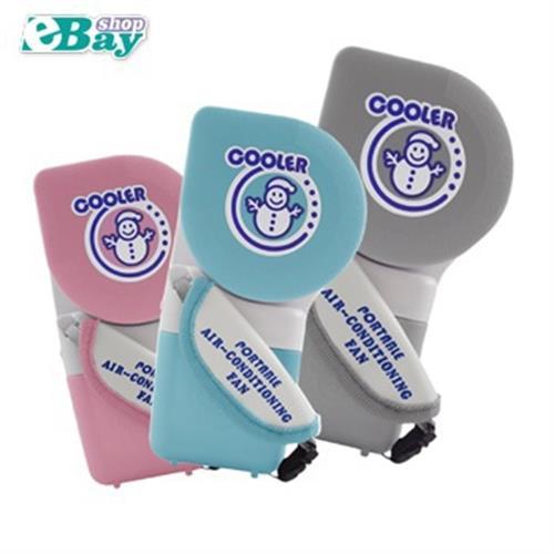 Cooler 迷你掌中空調/電扇(藍色)