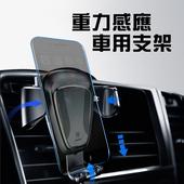 《Baseus倍思》重力自動車用支架 重力連動 冷氣出風口手機支架 車載支架(金色)