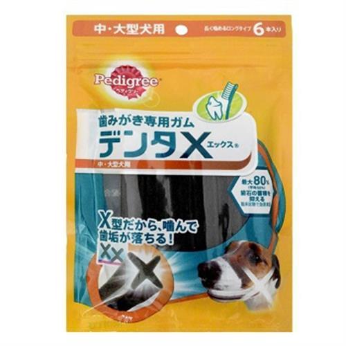 寶路 寶路X型潔牙骨(6支入中大型犬專用10公斤以上)