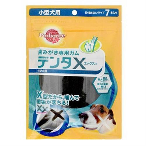 寶路 寶路X型潔牙骨(7支入小型犬專用5-10公斤)