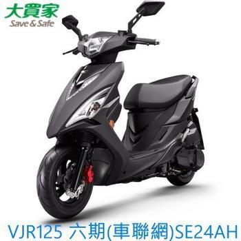 KYMCO光陽機車 VJR 125 noodoe 車聯網 - 六期 2018全新車(消光黑)