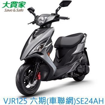 KYMCO光陽機車 VJR 125 noodoe 車聯網 - 六期 2018全新車(晶鑽銀)