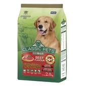 《加好寶》經典乾狗糧(牛肉口味2kg/袋)