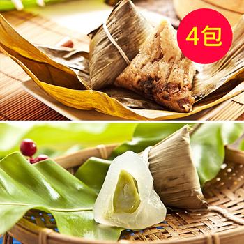 《樂活e棧》頂級素食滿漢粽子+包心冰晶Q粽子-抹茶(6顆/包,共4包)