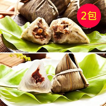 《樂活e棧》素食客家粿粽子+包心冰晶Q粽-紅豆(6顆/包,共2包)