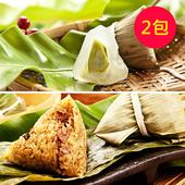 《樂活e棧》三低招牌素食素滷粽+包心冰晶Q粽子-抹茶(6顆/包,共2包)