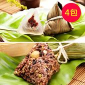 《樂活e棧》素食養生粽子+包心冰晶Q粽紅豆(6顆/包,共4包)