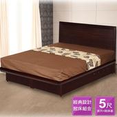《床組【久澤木柞】》經典設計掀床二件組-床頭片+掀床(3.5尺單人胡桃色)