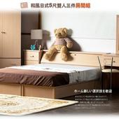 《床組【久澤木柞】》和風日式三件組-床頭箱+加強床底+獨立筒(5尺雙人白橡色)