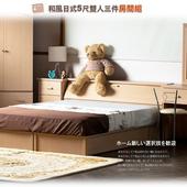 《床組【久澤木柞】》和風日式三件組-床頭箱+加強床底+獨立筒(5尺雙人白色)