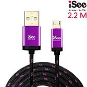 《iSee》Micro USB 鋁合金編織充電/資料傳輸線 2.2M (IS-C76)-四色任選(驚豔紫)