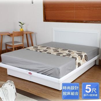 ★結帳現折★床組【久澤木柞】 時尚設計白掀床二件組-床頭片+掀床(5尺雙人)