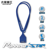 《太星電工》Running star LED夜跑 項鍊燈(2入)(藍)