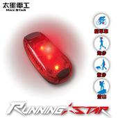 《太星電工》Running star LED夾燈(3入)