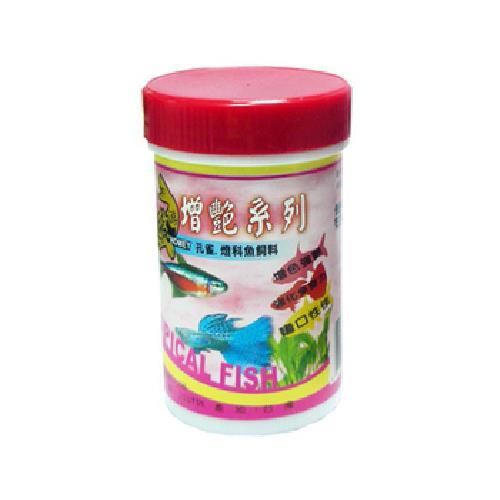 悠游增艷孔雀魚燈科魚飼料(100g)