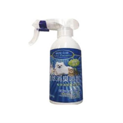 植物萃取消臭噴劑(200ml)