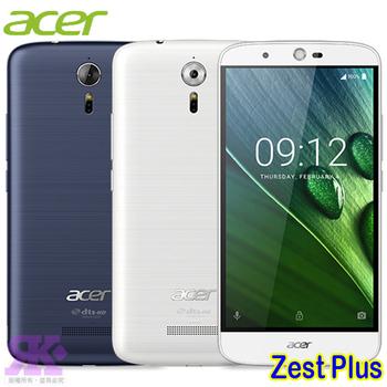Acer Liquid Zest Plus 5.5吋 智慧機-贈手機/平板支架+2A快充頭(雙孔)+奈米噴劑(天使白)