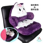 療癒系貓咪護腰坐墊組(貓咪靠枕+貓咪坐墊)(深紫色)