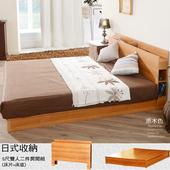 《床組【久澤木柞】》日式收納多功能二件床組-床頭+床底(5尺雙人-原木色)