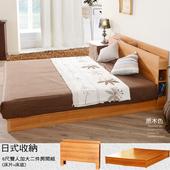 《床組【久澤木柞】》日式收納多功能二件床組-床頭+床底(6尺雙人加大-原木色)