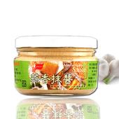 《福汎》Paste焙司特抹醬(蒜香淡蒜175g)