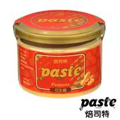 《福汎》Paste焙司特 抹醬-花生 口味(花生250g)