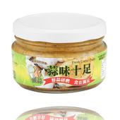 《福汎》Paste焙司特 抹醬-蒜味十足 口味(蒜味十足175g)