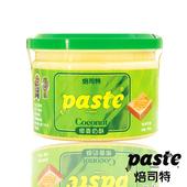 《福汎》Paste焙司特 抹醬-梛香奶酥 口味(梛香奶酥250g)