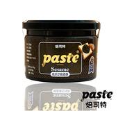 《福汎》Paste焙司特 抹醬(芝麻香酥250g)