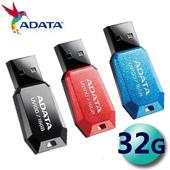 《威剛 ADATA》UV100 32GB USB2.0 隨身碟 鑽石切割造型(藍色)