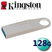《Kingston 金士頓》DTSE9G2 128GB USB3.0 隨身碟
