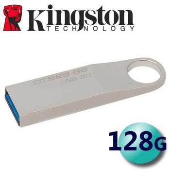 Kingston 金士頓 DTSE9G2 128GB USB3.0 隨身碟