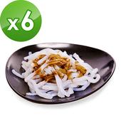 《樂活e棧》低卡 蒟蒻麵 原味烏龍(210g/包,6包組)(豆瓣醬)1/1-1/31