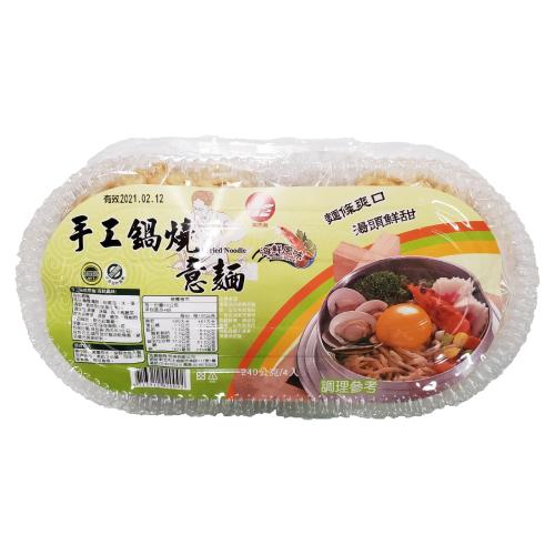 鷹馬牌 手工鍋燒意麵-海鮮風味(240g)