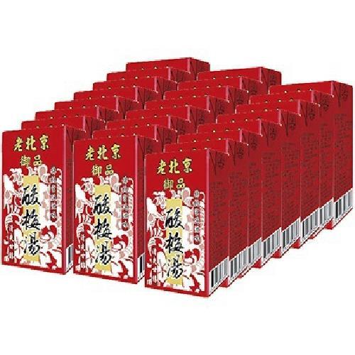 老北京 御品酸梅湯(300ml*24包/箱)
