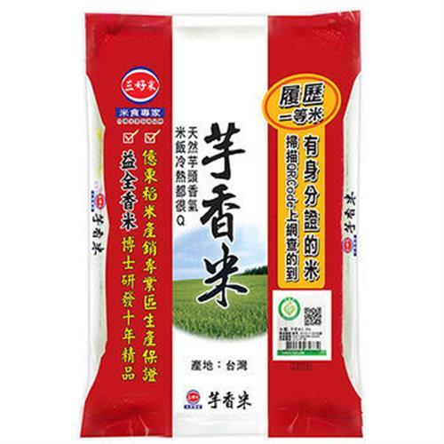三好 履歷一等芋香米(2.2kg/包)