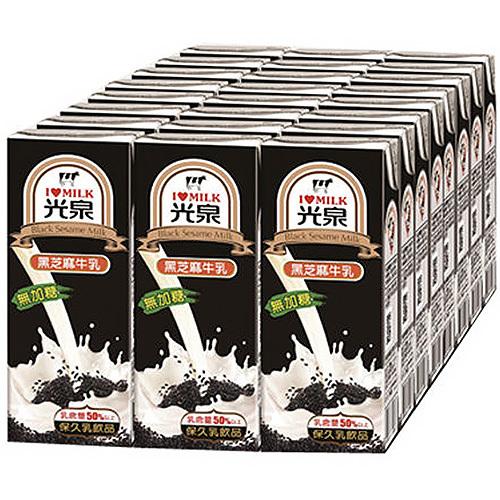 《光泉》黑芝麻牛乳(200ml*24)